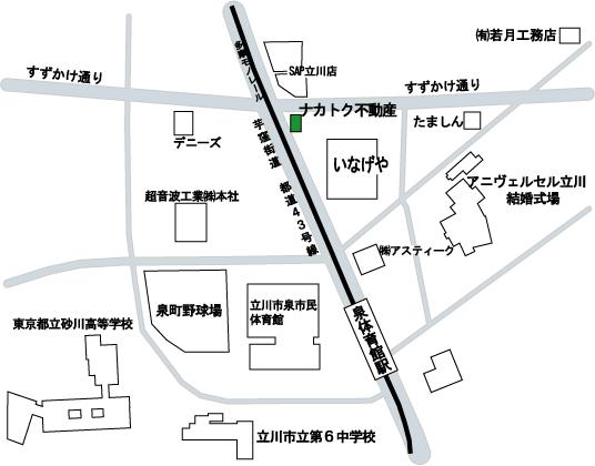 ナカトク不動産地図